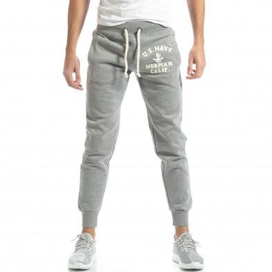 Pantaloni sport matlasați gri U.S.Navy pentru bărbați it051218-31 3