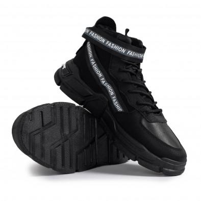 Teniși înalți bărbați Fashion negri gr020221-10 4
