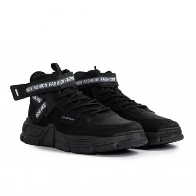Teniși înalți bărbați Fashion negri gr020221-10 3