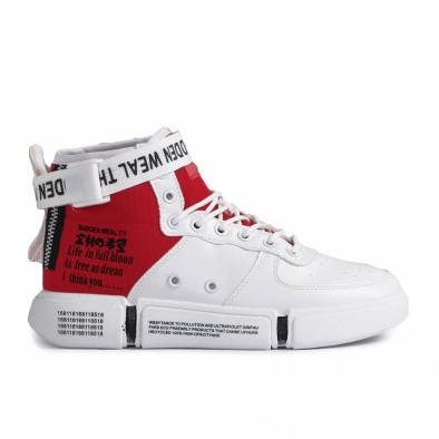 Teniși înalți bărbați Fashion albi gr020221-8 2