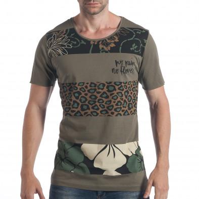 Tricou bărbați 2Y Premium verde tsf090617-36 2