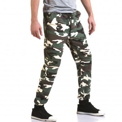Pantaloni baggy bărbați Maximal camuflaj it090216-59 4