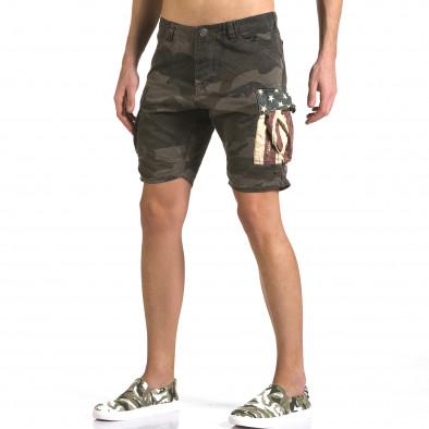 Pantaloni scurți bărbați Bread & Buttons camuflaj it110316-55 4