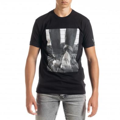 Tricou bărbați Freefly negru tr010720-32 2