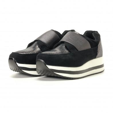 Pantofi sport de dama Marquiiz neagră it200917-28 3