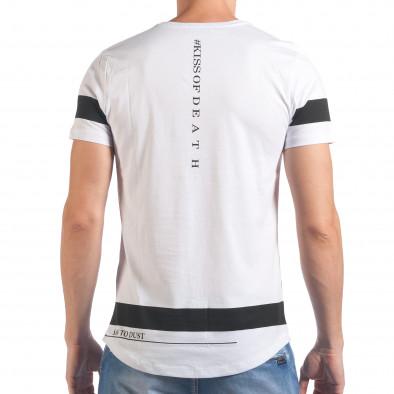 Tricou bărbați SAW alb il060616-21 3