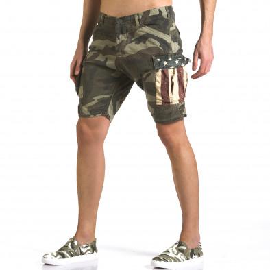 Pantaloni scurți bărbați Bread & Buttons camuflaj it110316-56 4