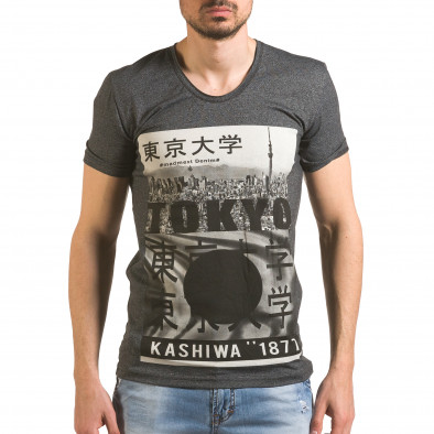Tricou bărbați Madmext gri tsf060416-6 2