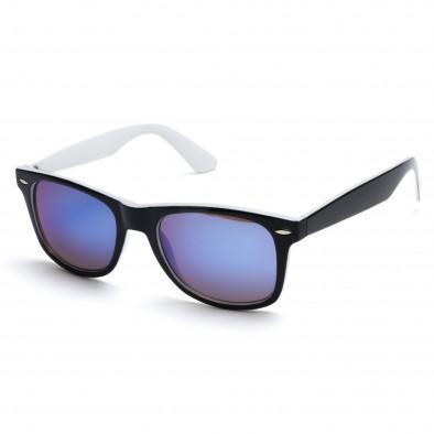 Ochelari de soare bărbați Bright albă it260416-4 2