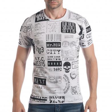 Tricou bărbați Breezy alb tsf090617-22 2