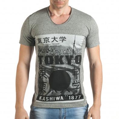 Tricou bărbați Madmext gri tsf060416-5 2