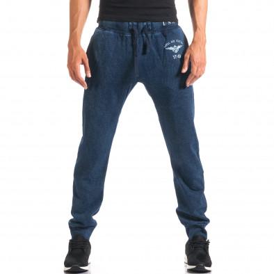 Pantaloni baggy bărbați Bread & Buttons albaștri it160816-34 4