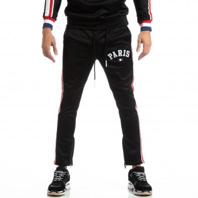Pantaloni sport pentru bărbați Paris în negru it261018-62 3
