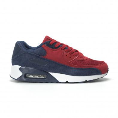 Adidași Air în denim și roșu pentru bărbați it250119-27 2