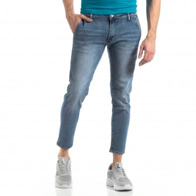 cea mai nouă colecție Ordin nou ieftin Blugi albaștri Carrot pentru bărbați it210319-5 | Fashionmix.ro