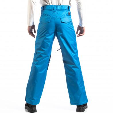 Pantaloni de schi House lp290918-135 3