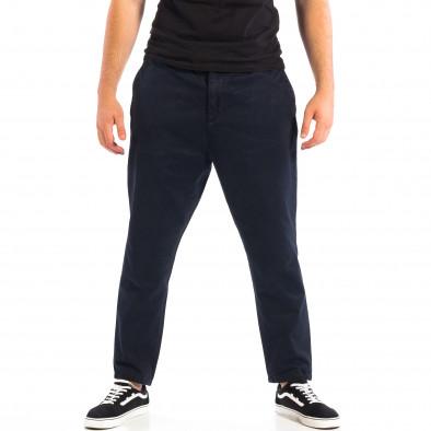 Pantaloni Cropped albaștri pentru bărbați RESERVED  lp060818-87 2