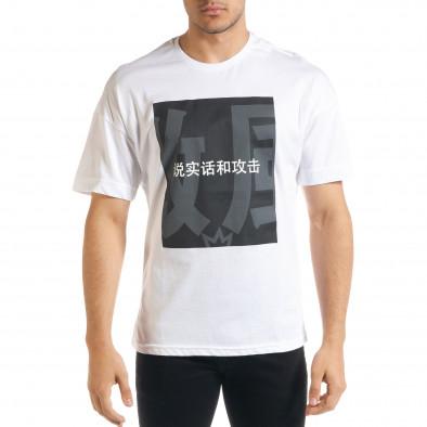 Tricou bărbați Breezy alb tr080520-10 2