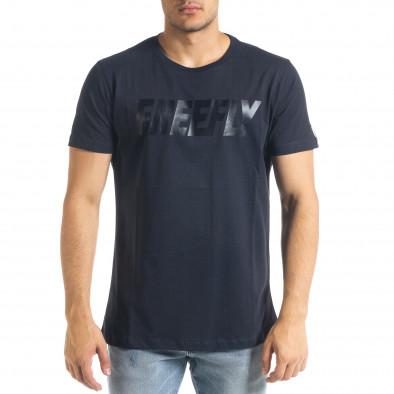 Tricou bărbați Freefly albastru tr240420-10 2