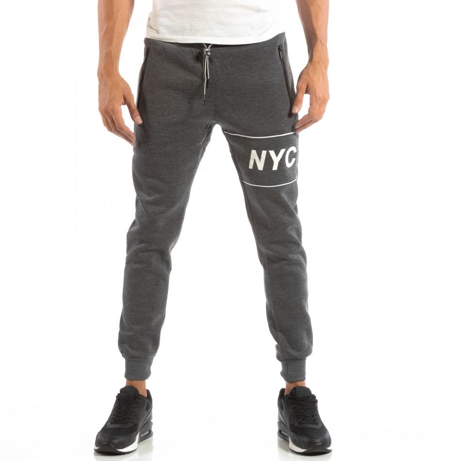 Pantaloni sport gri matlasate pentru bărbați NYC it240818-96