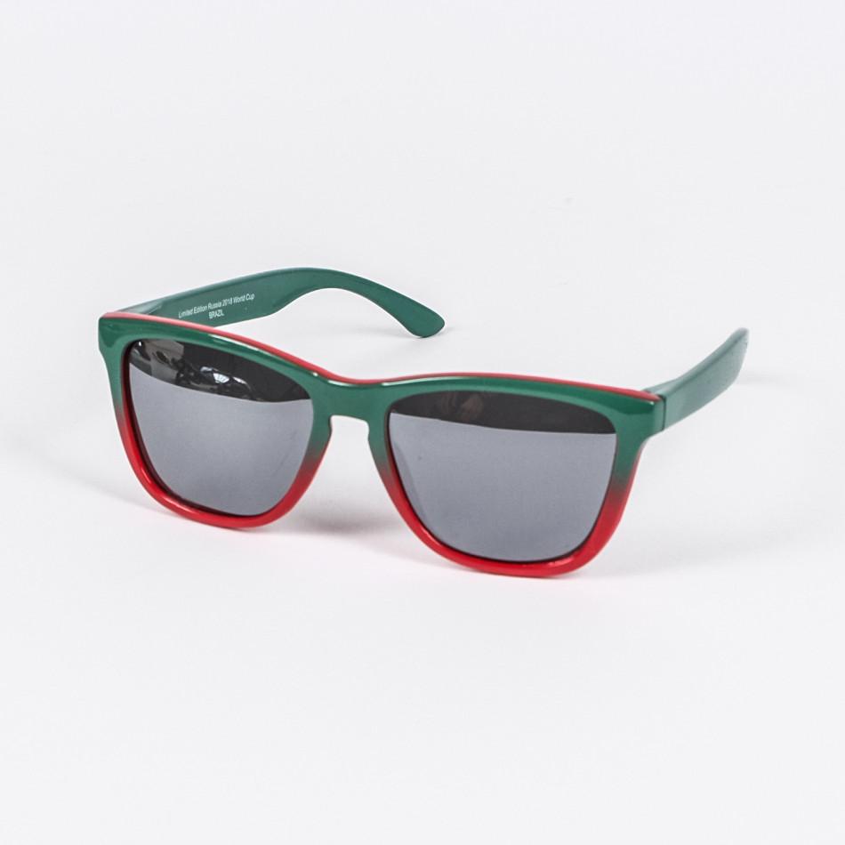 Ochelari de soare bărbați FM verde il210720-12