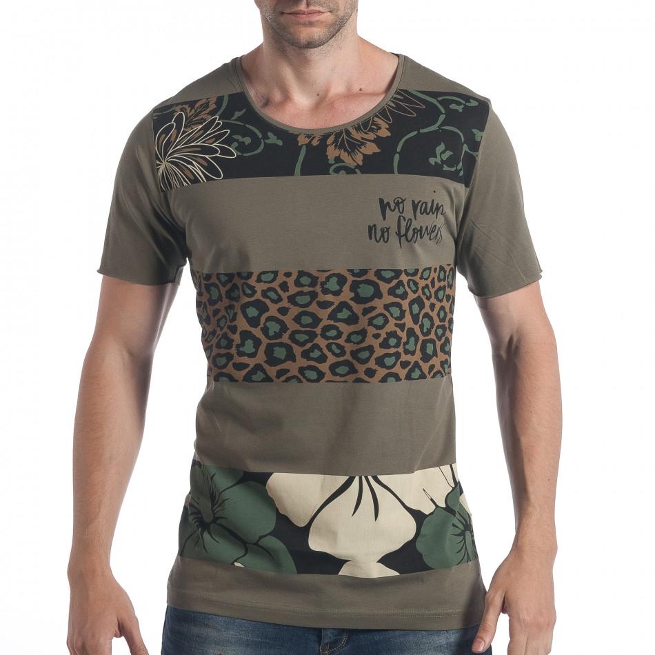 Tricou bărbați 2Y Premium verde tsf090617-36