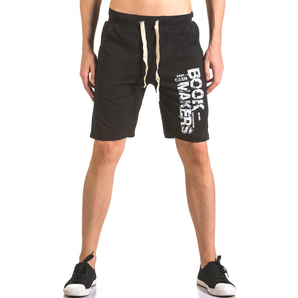 Pantaloni scurți bărbați Me & You negri ca050416-41