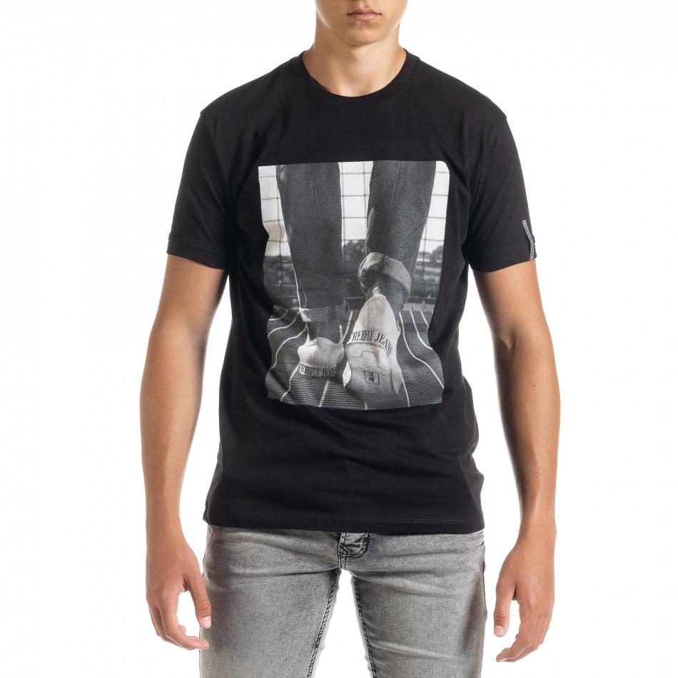 Tricou bărbați Freefly negru tr010720-32