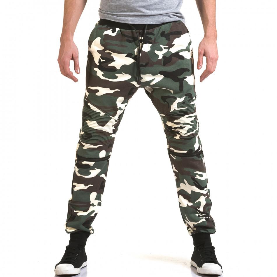 Pantaloni baggy bărbați Maximal camuflaj it090216-59