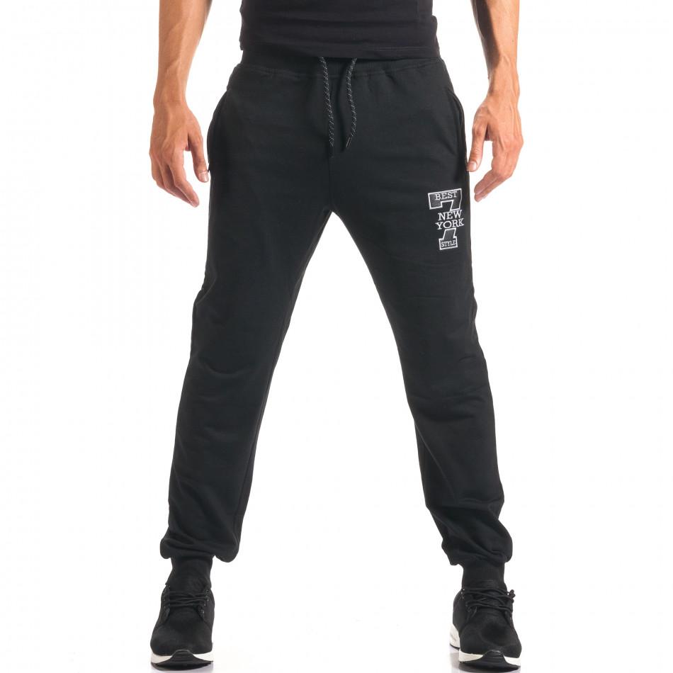Pantaloni bărbați Top Star negru it160816-30
