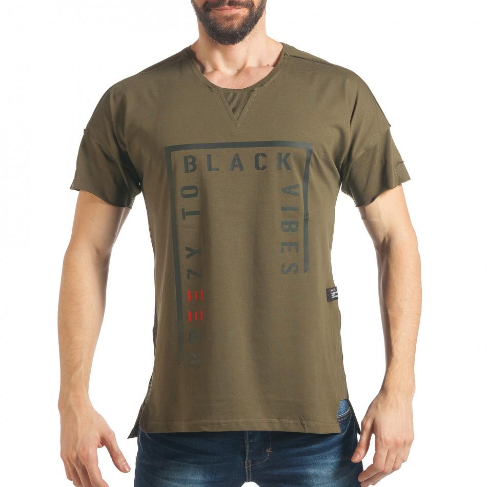 Tricou bărbați Breezy verde tsf020218-14