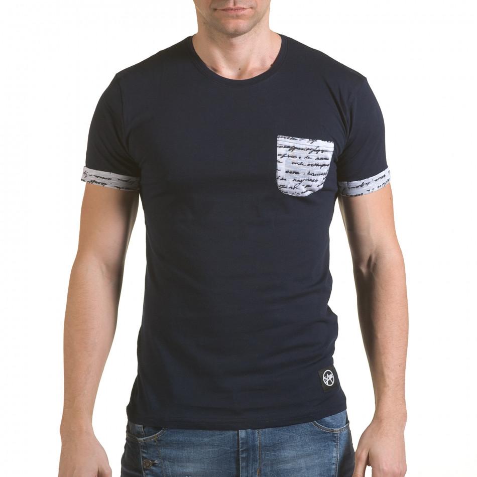 Tricou bărbați SAW albastru il170216-49