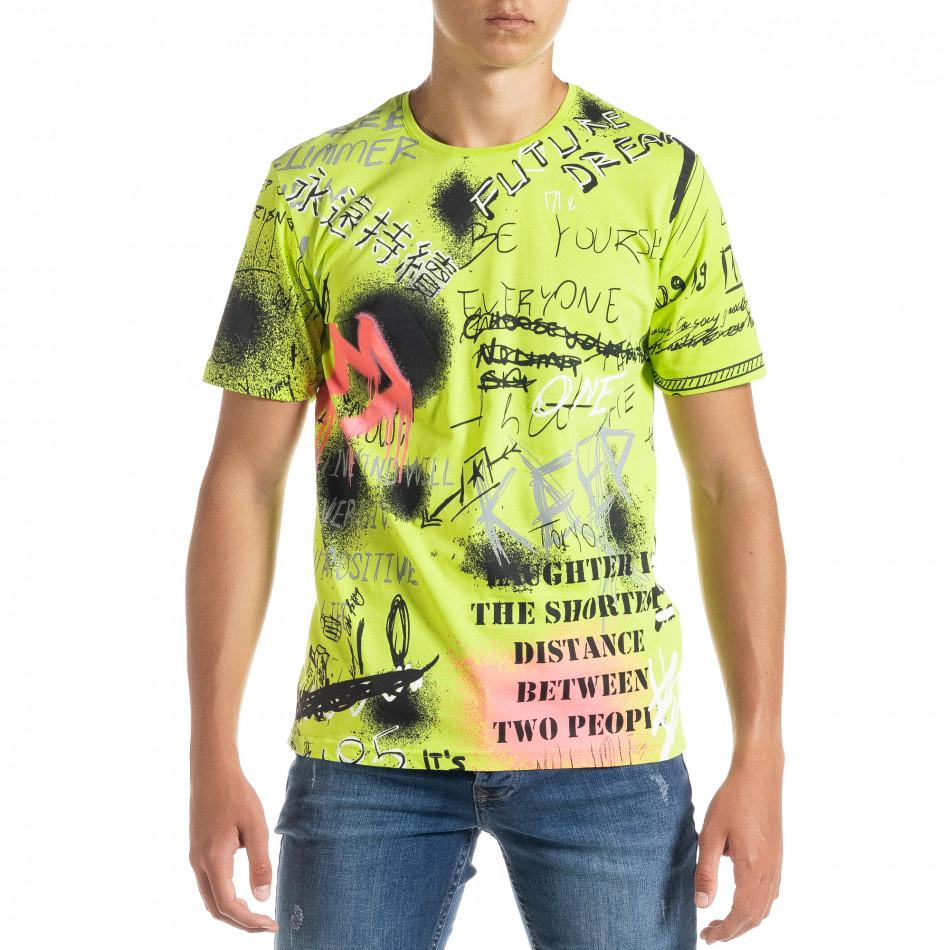 Tricou bărbați Breezy verde tr010720-33