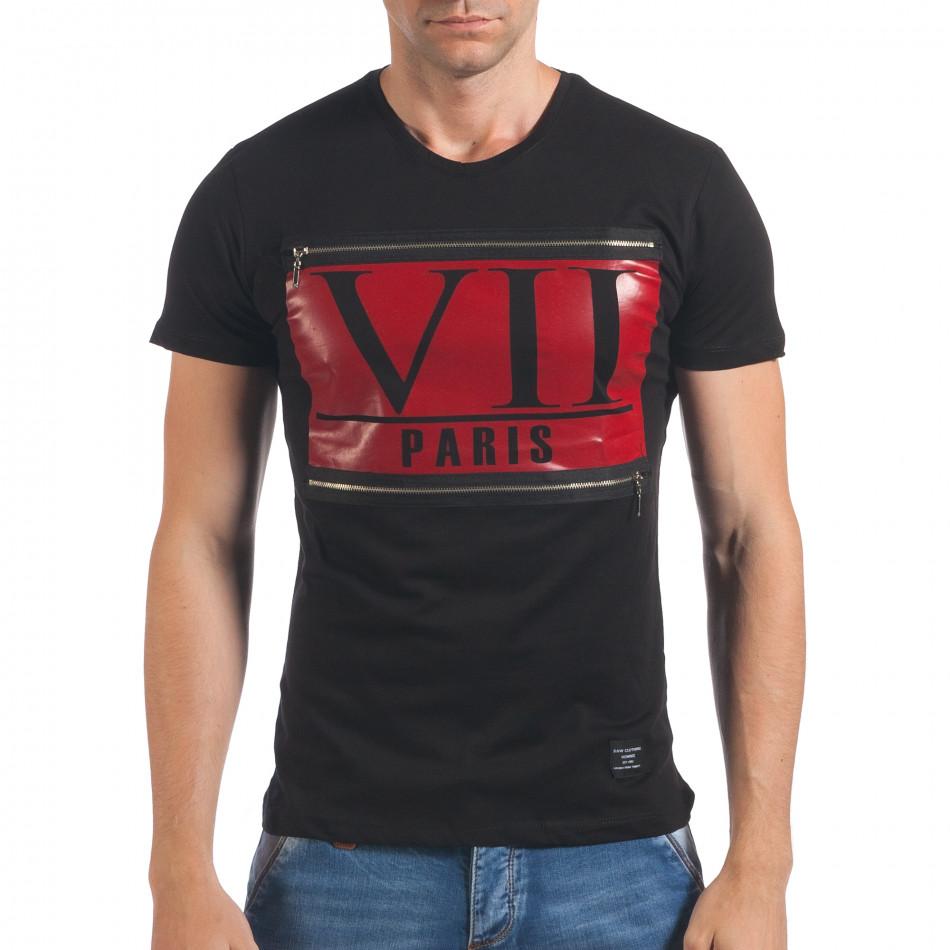 Tricou bărbați SAW negru il060616-25