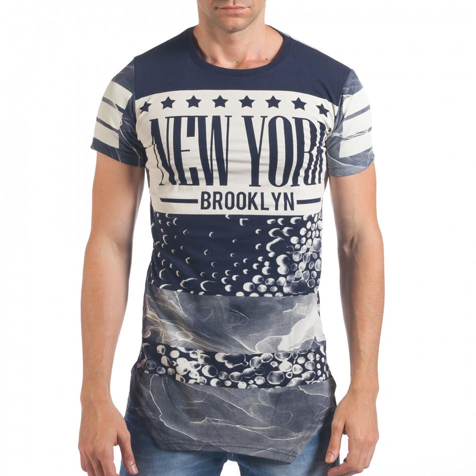 Tricou bărbați Just Relax albastru il060616-1