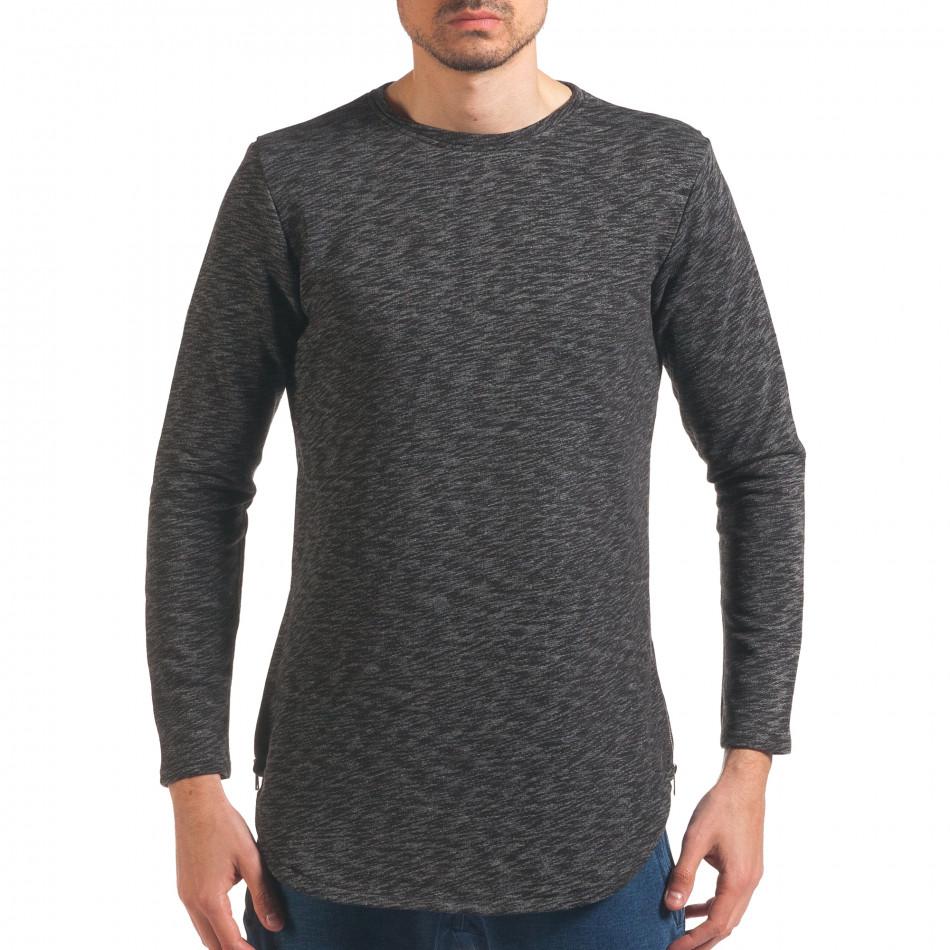 Bluză bărbați Uniplay gri it250416-83