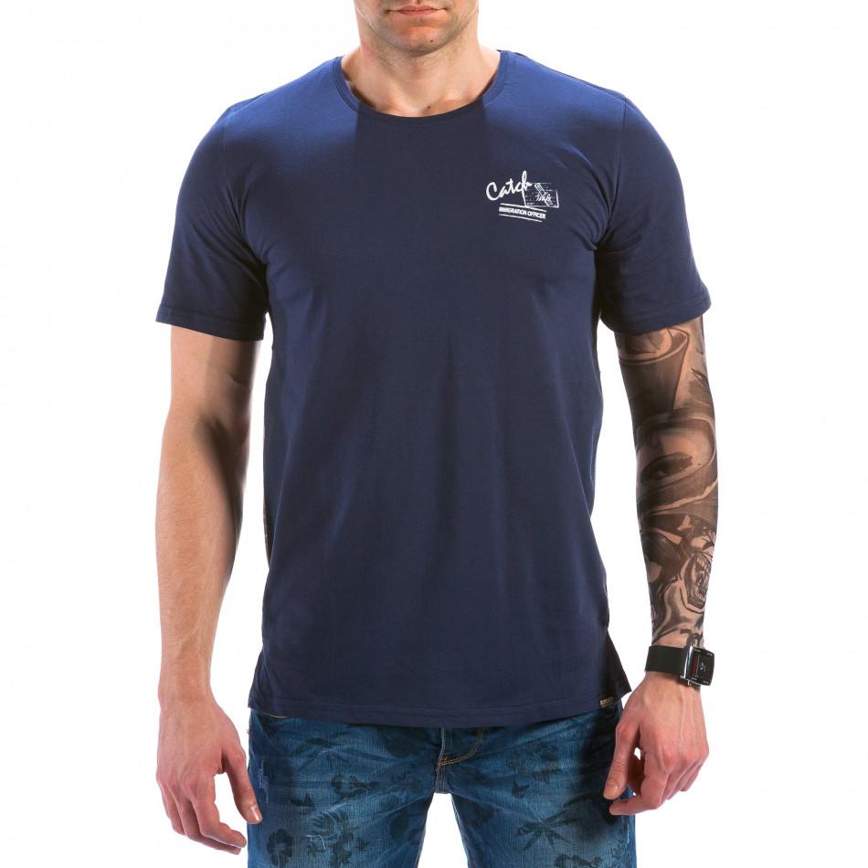 Tricou bărbați Catch albastru il180215-94