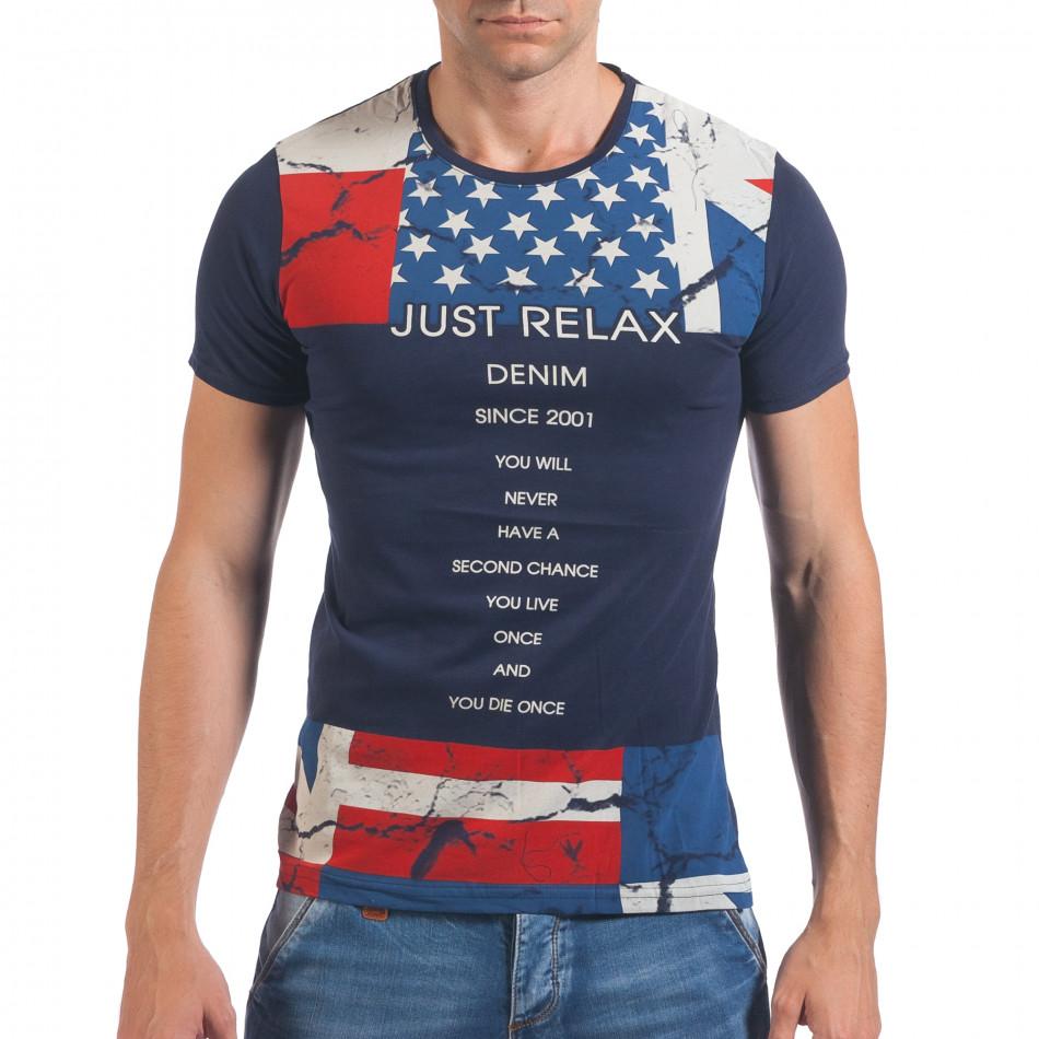 Tricou bărbați Just Relax albastru il060616-13