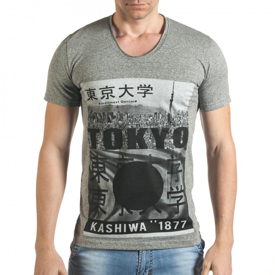 Tricou bărbați Madmext gri tsf060416-5