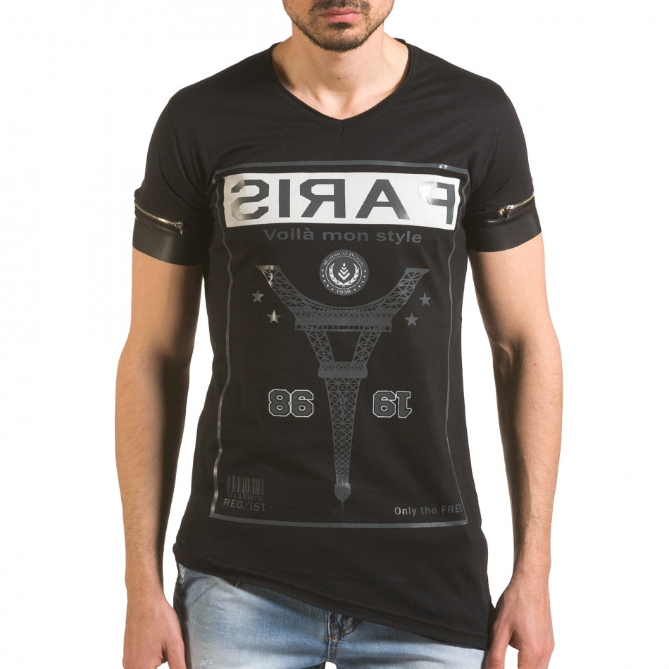 Tricou bărbați Madmext negru tsf060416-4
