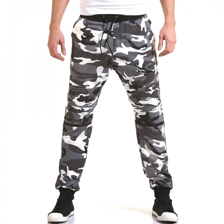 Pantaloni baggy bărbați Maximal camuflaj it090216-60