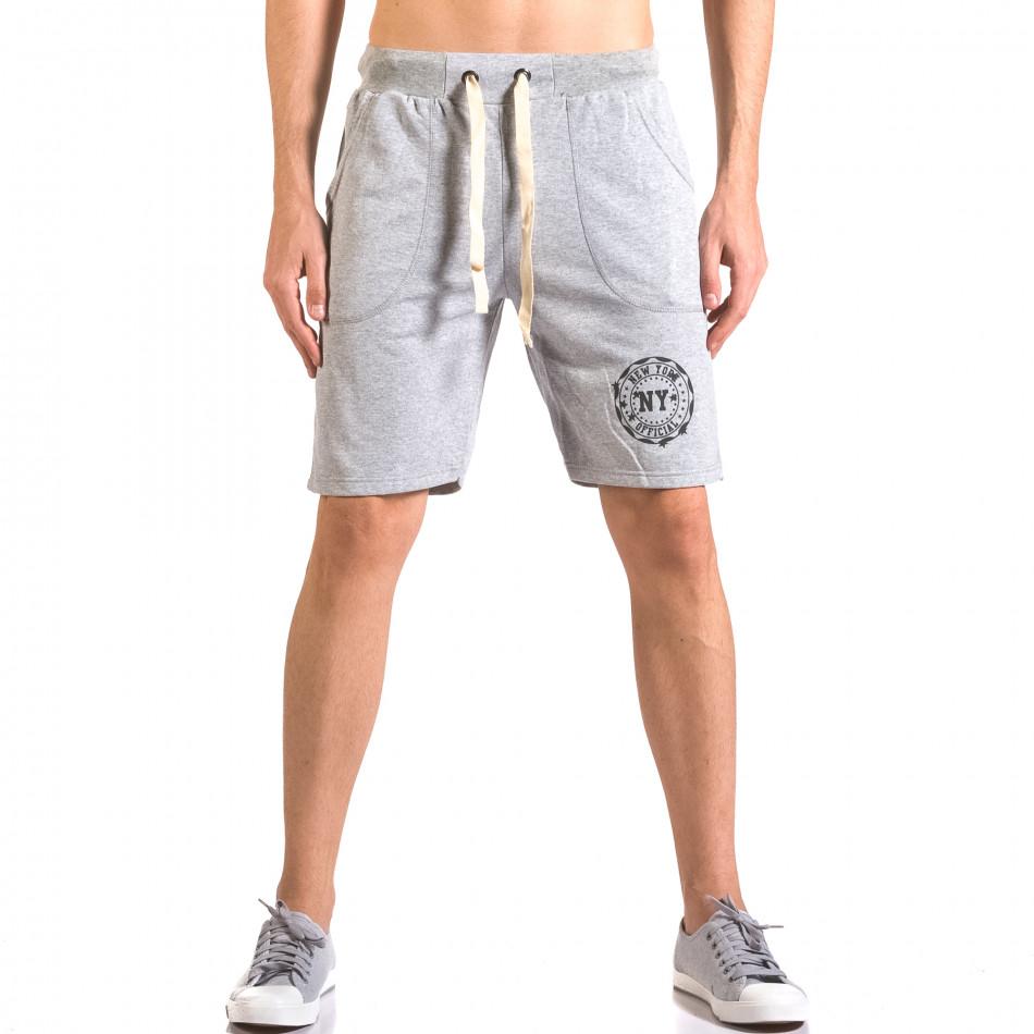 Pantaloni scurți bărbați Me & You gri ca050416-42