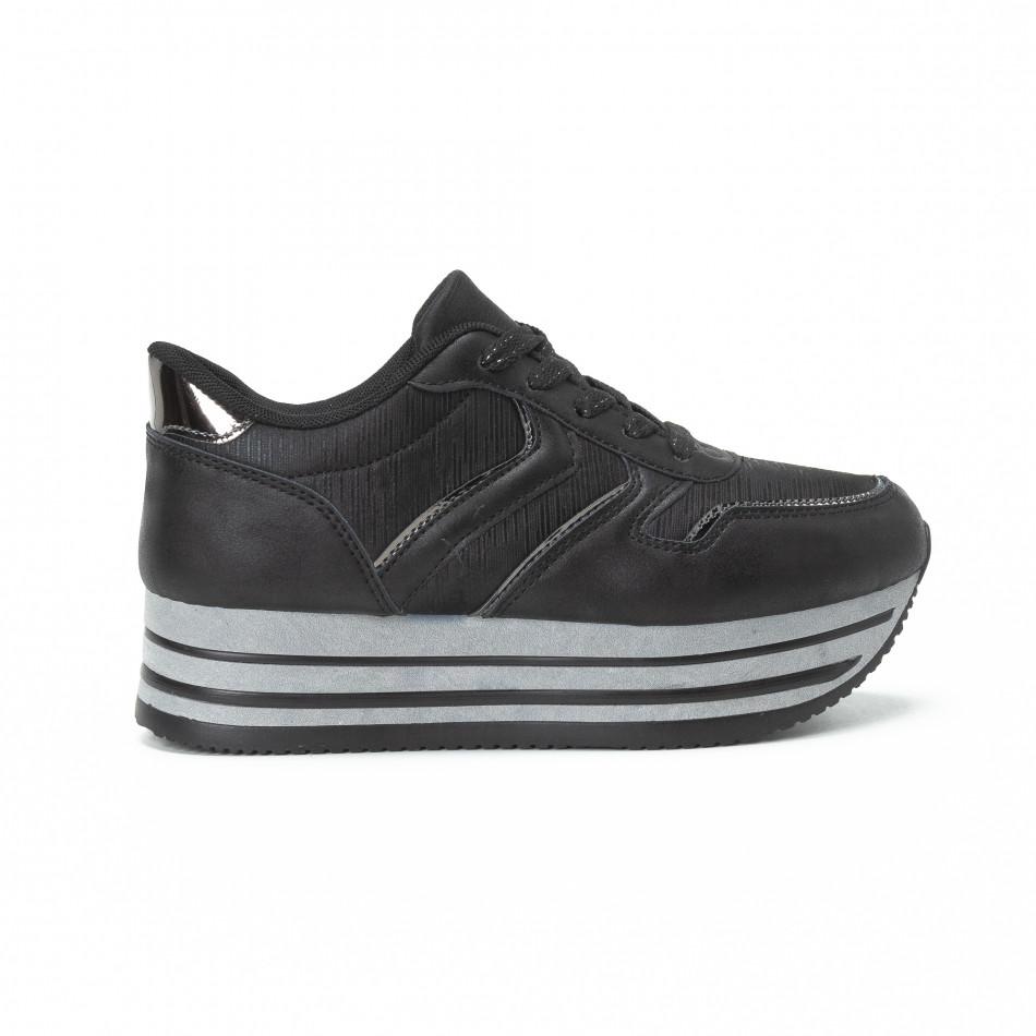 Pantofi sport de dama cu platforma în negru-gri it150818-31