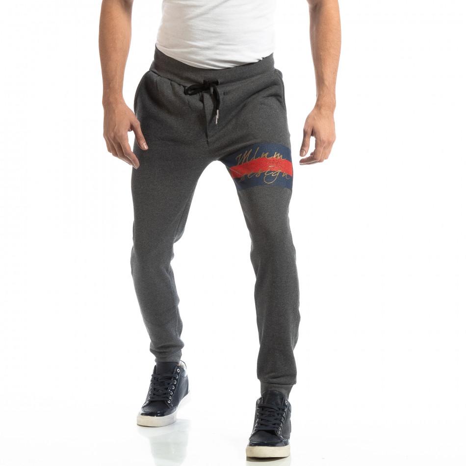 Jogger pentru bărbați gri din bumbac it261018-46