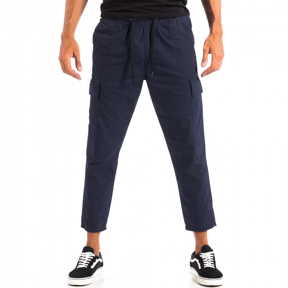 Pantaloni Cropped Cargo pentru bărbați RESERVED  lp060818-118