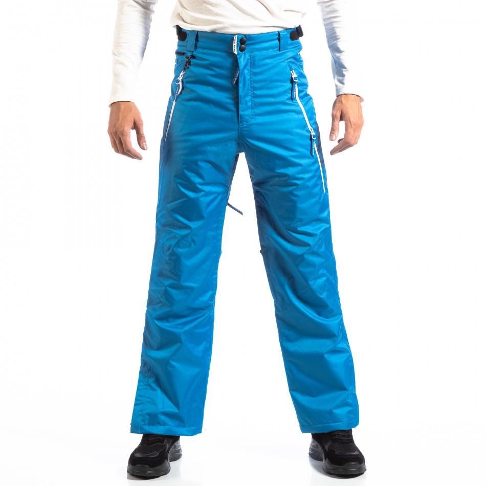 Pantaloni de schi House lp290918-135