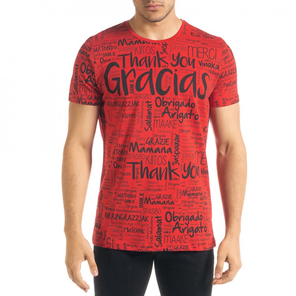 Tricou bărbați Lagos roșu tr080520-34