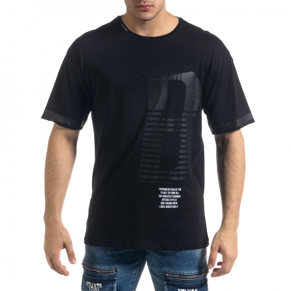 Tricou bărbați Breezy negru tr110320-38