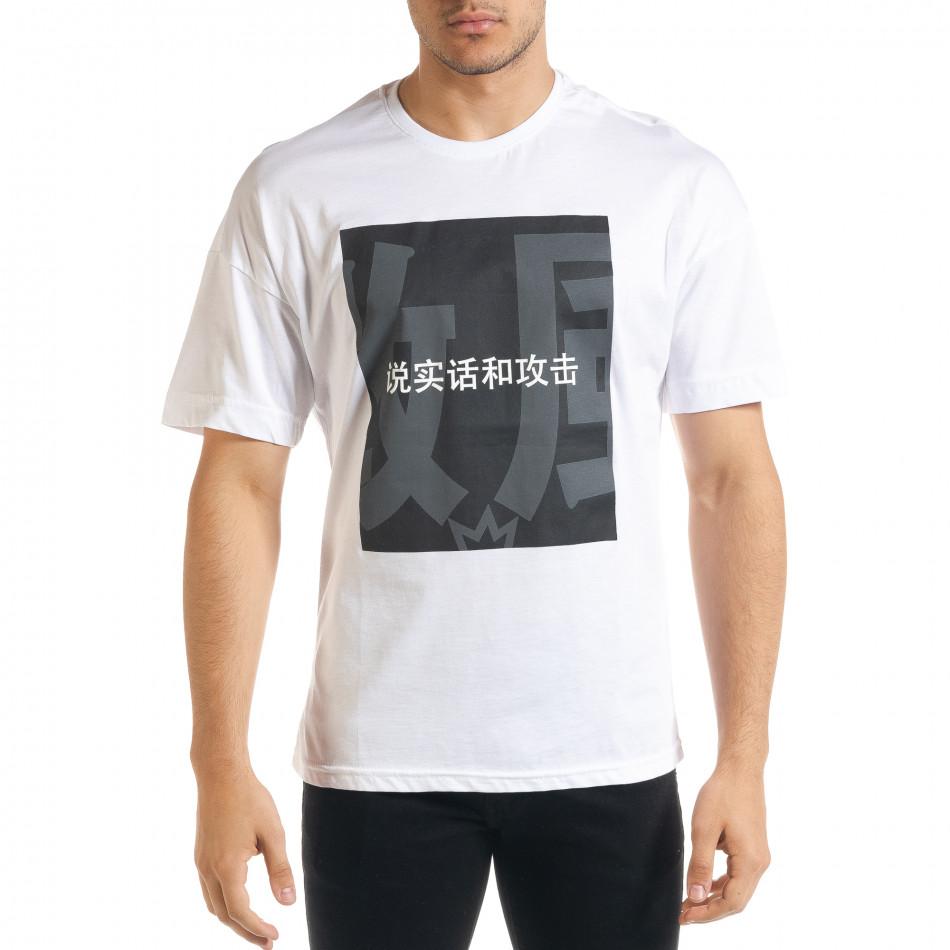 Tricou bărbați Breezy alb tr080520-10