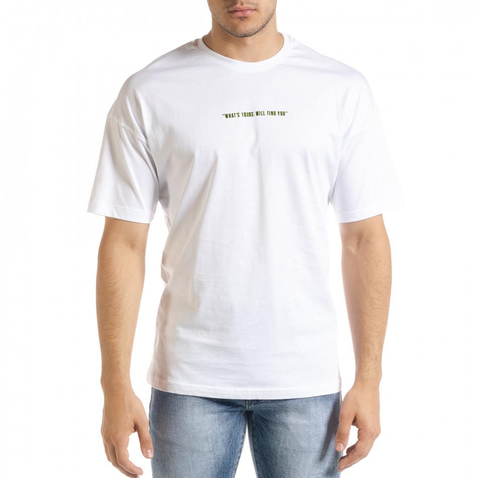 Tricou bărbați Breezy alb tr080520-4